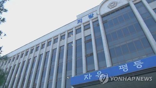 '금품수수' 서대석 광주 서구청장 1심서 직위상실형(종합)