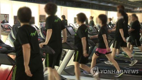 지역사회건강조사 16일부터 시작…전국 성인 23만명 대상