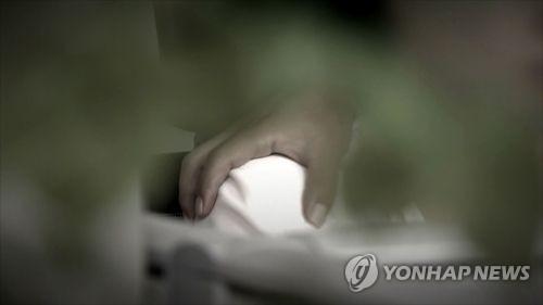 """""""모텔 가자"""" 손목 잡아끈 직장 상사…대법 """"강제추행 맞다"""""""