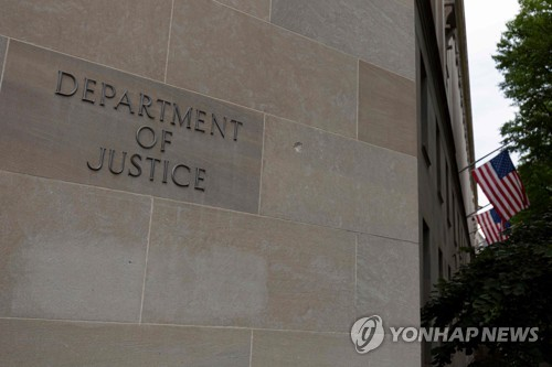 미, 아세안과 정례협의 알리며 북한에 협상복귀도 촉구