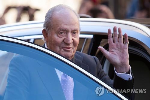 부패혐의로 얼룩진 스페인 전 국왕, 자국 떠나 있기로