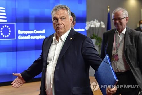 헝가리, 미국서 1조원대 미사일 구매키로