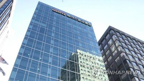 메리츠증권 2분기 영업이익 2천218억원…작년 동기 대비 32.9%↑(종합)