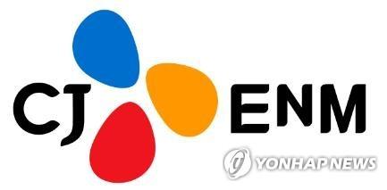 '코로나19 직격탄' CJ ENM, 2분기 영업이익 16% 감소(종합)
