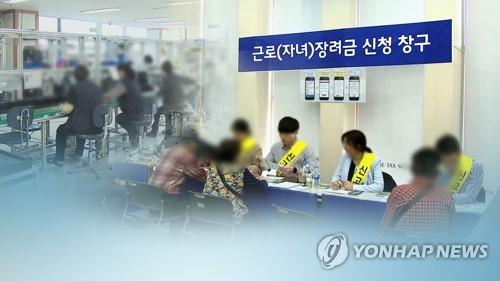 12자녀 둔 50대 외벌이가구 근로·자녀장려금 945만원 받았다