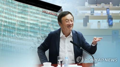 중국 화웨이, 최고연봉 3억4천만원 내걸고 '천재소년' 영입