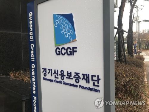 경기도·경기신보, 호우 피해기업 특별경영자금 50억원 지원