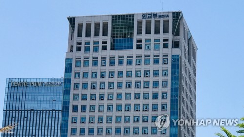 """정부, 성추행 의혹 외교관 귀국 지시…""""수사 협조하겠다""""(종합2보)"""