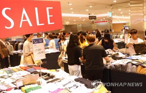 [주말N쇼핑] 롯데백화점, 모피 선착순 100만원 균일가 판매