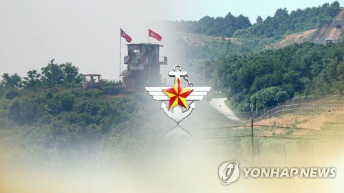 北장사정포 막을 '한국형 아이언돔' 만든다…요격능력 대폭 확충
