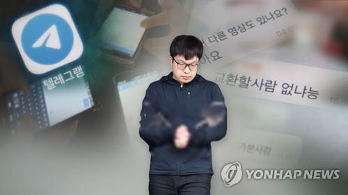 검찰, '박사방' 조주빈 성 착취 도운 남경읍 구속기소