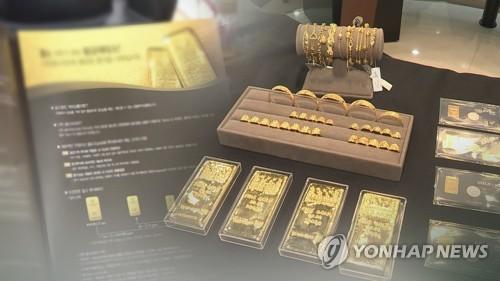 """현대硏 """"인플레이션 전망에 금값 더 오를 수도…대비 필요"""""""