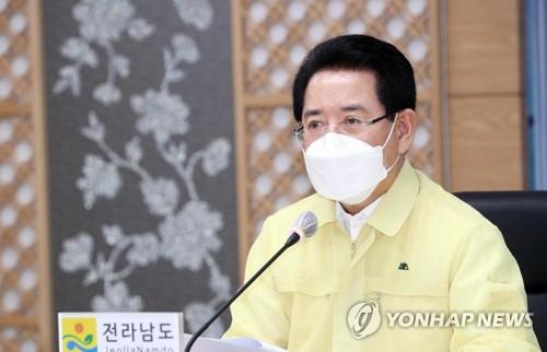 """김영록 전남지사 """"'태풍 '마이삭' 사전 대비 철저히 해야"""""""