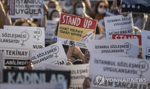 """부끄러운 터키의 자화상…여성들 """"가정폭력 근절하라"""""""