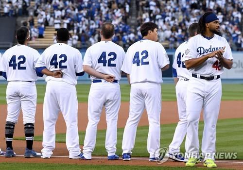 MLB '인종차별 항의' 동참에 더욱 각별해진 '재키 로빈슨 데이'