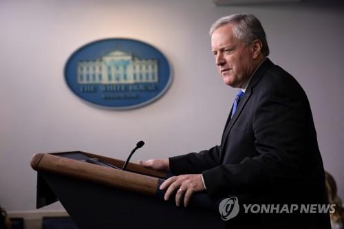 """트럼프 대선연기론 후퇴 속 백악관 """"미 대선은 11월3일"""" 못박아"""
