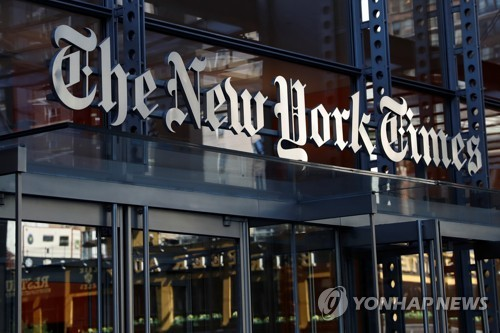 """NYT, 디지털 구독 매출이 종이신문 첫 추월…""""핵심 이정표"""""""