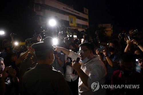 태국, 반정부 집회 주동자 체포…본격 탄압 신호탄