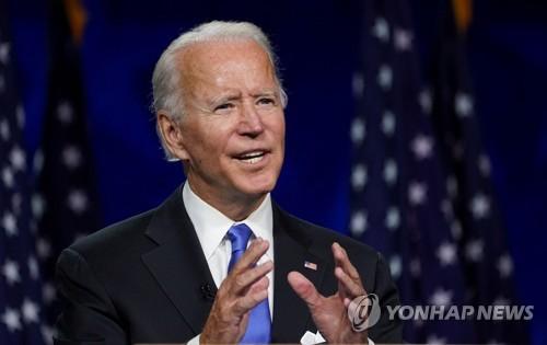 [미 공화 전대] 바이든-해리스, 트럼프 수락연설 맞춰 선제적 협공 포문(종합)