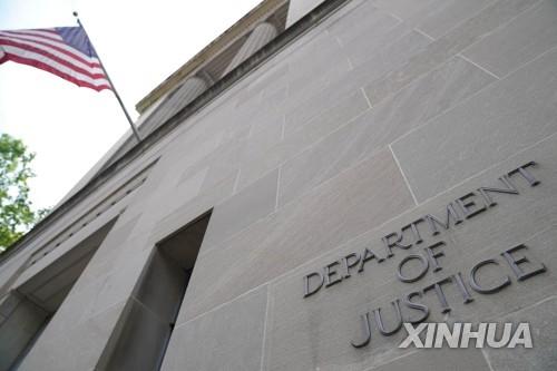 코로나19 지원금 받아 슈퍼카 산 미국 사업가 체포