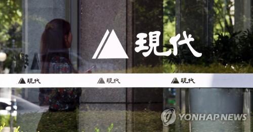 정몽헌 전 현대그룹 회장 17주기…선영서 조용한 추모식