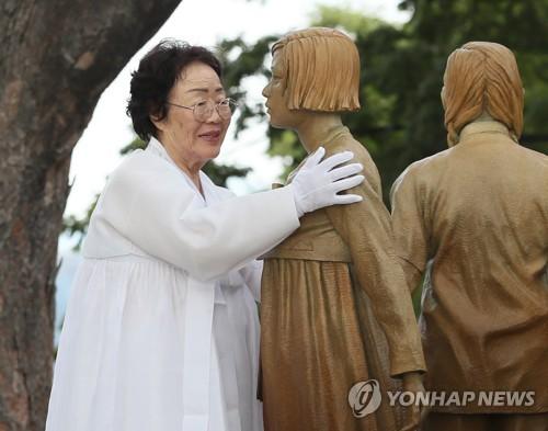 오늘 천안서 '위안부 기림의 날' 행사…세 번째 정부 기념식