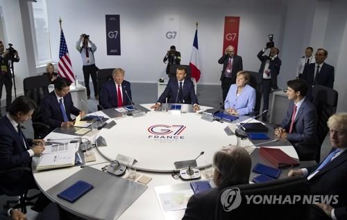 """트럼프, 한국도 초청받은 G7정상회의 """"미 대선 이후 개최 의향"""""""