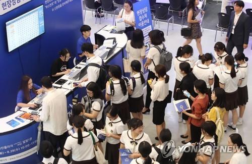 금융권 26∼28일 온라인 공동 채용박람회…53개사 참여