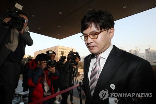 """'검언유착 의혹' 전 채널A 기자 기소…""""한동훈 공모"""" 무산"""