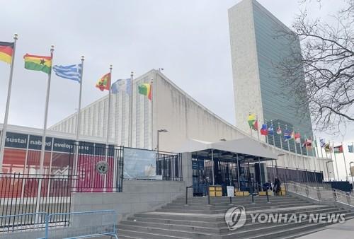 """유엔 전문가패널 """"北 위법자금으로 핵·미사일 개발 계속"""""""