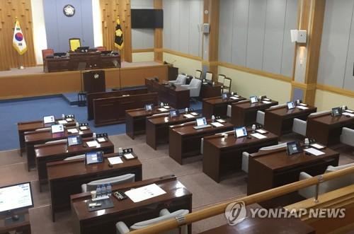 2개월째 원 구성 못한 울산 남구의회, 정상화 가능성