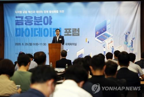 네이버-금융권, 마이데이터 정보 공유 '동상이몽'