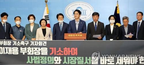 """박용진 """"이재용 기소유예하면 범죄…윤석열이 책임져야"""""""