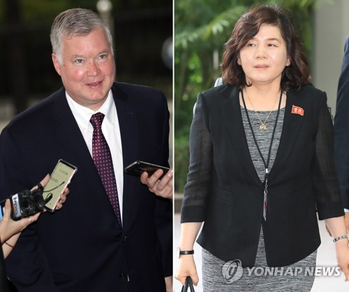 """SCMP """"美 대선 전 트럼프-김정은 '깜짝 회담' 변수는 중국"""""""