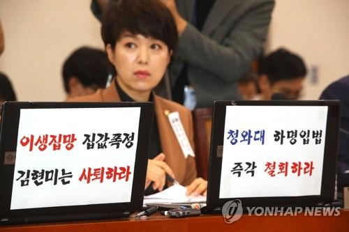 """통합, 與 전월세전환율 인하 카드에 """"월세시장마저 겁박"""""""