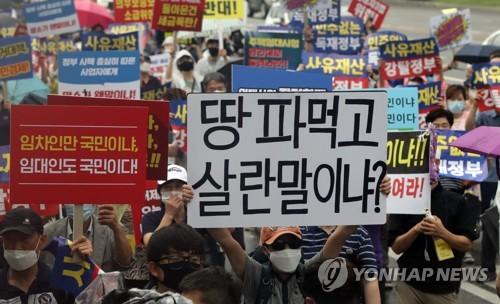 """""""계약갱신청구권은 위헌""""…헌재에 헌법소원심판 청구"""