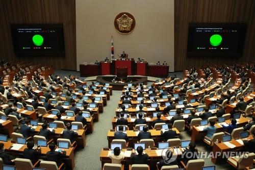 통합, 공수처 대응 전략 선회?…추천위원 선정 착수