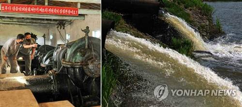 """'물 폭탄'에 북한 대동강도 범람 위기…""""경고수위 초과 예상"""""""
