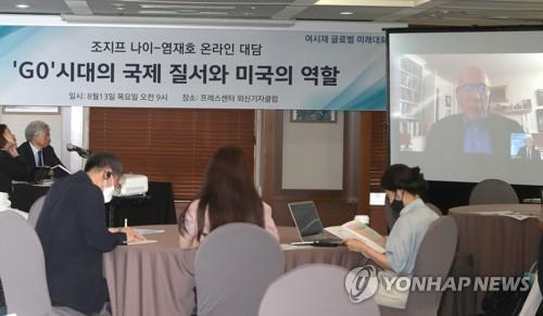 """조지프 나이 """"한국, 코로나19 모범적 대응으로 소프트파워 발휘"""""""