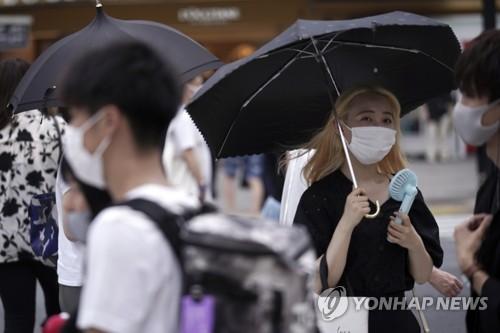 코로나에 폭염까지…일본 일부 지역 40도 넘어