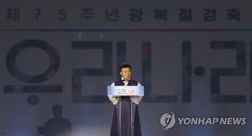 """野 """"깜냥도 안 되는 광복회장 망나니짓…파직해야"""""""