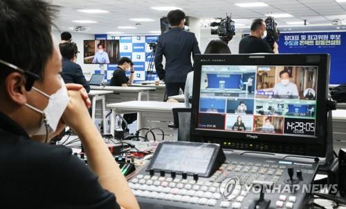 """민주전대 후보들, 통합·극우 강력 성토…""""김종인 끌어내려야""""(종합)"""