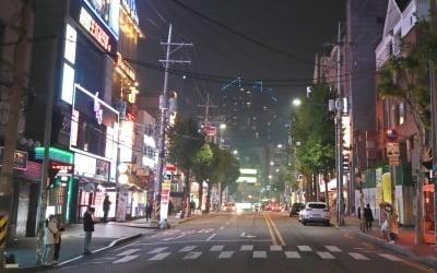 코로나가 바꾼 만남의 광장…'자만추' 대신 '인만추'