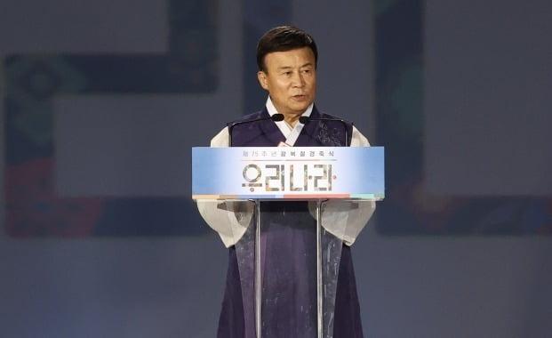 김원웅 광복회장이 지난 15일 오전 서울 동대문디자인플라자에서 열린 제75주년 광복절 경축식에서 기념사를 하고 있다. /사진=연합뉴스