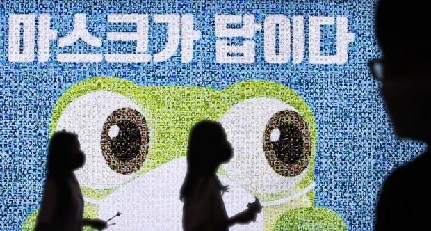 서울시는 24일 0시부터 실내외 마스크 착용을 의무화하는 행정명령을 발동했다. 사진은 경기도 수원역에 설치된 '마스크가 답이다' 광고판. /사진=연합뉴스