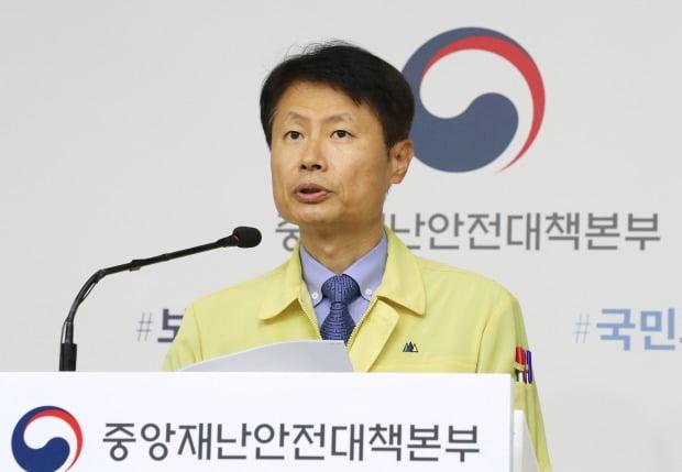 김강립 보건복지부 차관.(사진=연합뉴스)
