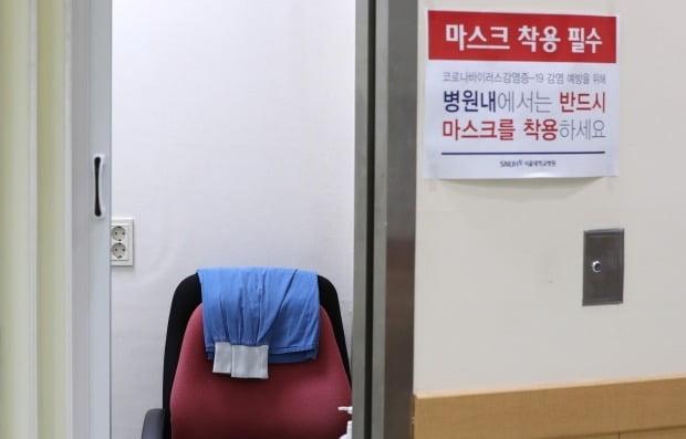 서울 종로구 서울대병원에 벗어진 의료복이 의자에 걸려있다. 사진=뉴스1