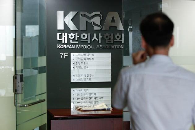의사협회 14일 집단휴진…진료차질 불가피