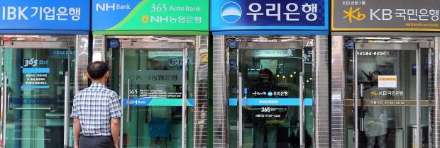 국내 시중은행 ATM, 5년간 8000대 사라져