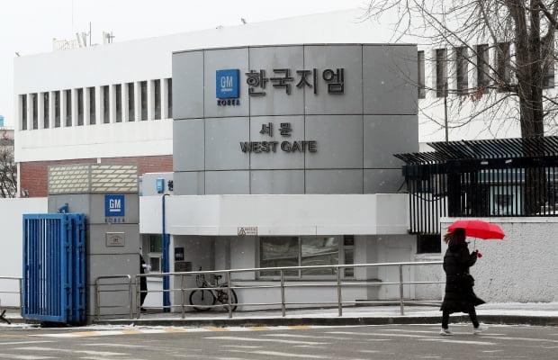 한국GM이 부평2공장에 신차 배정은 어렵다는 입장을 전했다고 노조가 밝혔다. 사진=연합뉴스